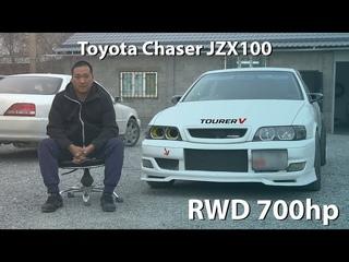 ДОМИНИРУЙ, ВЛАСТВУЙ, УНИЖАЙ!!! ДИВАННЫЙ ЭКСПЕРТ / 1 сезон / 3 серия / Toyota Chaser JZX100 RWD 700hp