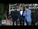 Арман50: самая звёздная тусовка в честь юбилея генерального директора МУЗ-ТВ! Был весь шоу-биз!