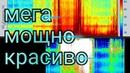 Мощные всплески в Томске и Харькове обзор Графиков Резонанса Шумана из разных стран 17.06.2021