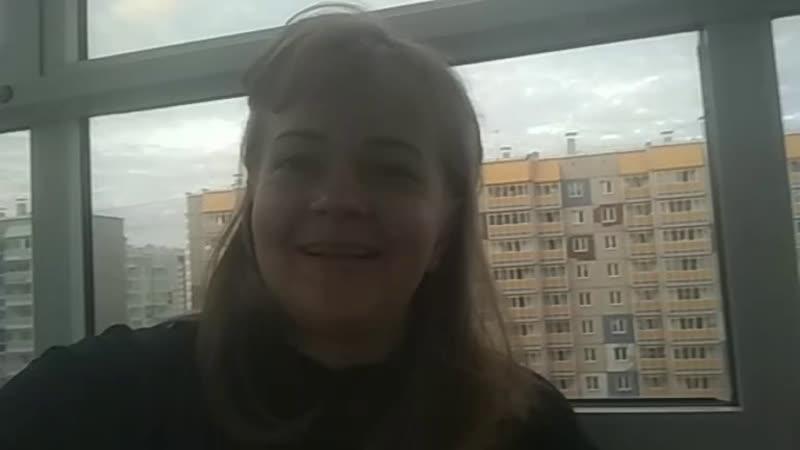Алена live stream on VK.com