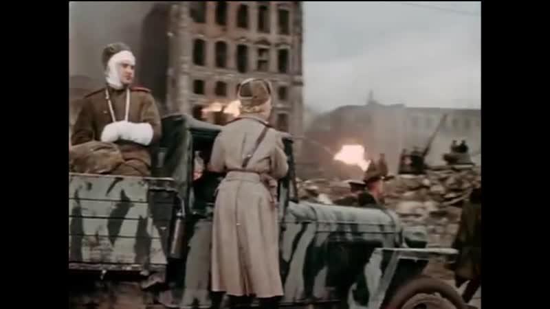 Съемки в Калининграде 1956 год Дорогой мой человек отрывок