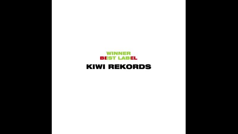Kiwi Rekords DJ Mag Best Label