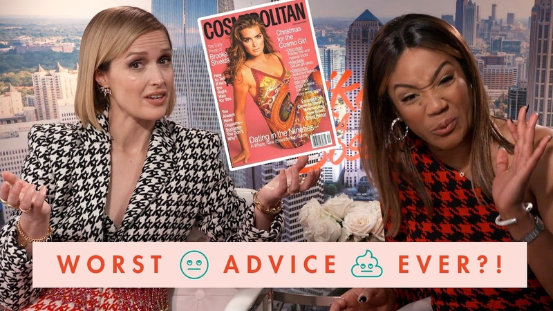 Tiffany Haddish and Rose Byrne Roast Old Cosmo Dating Advice 💋