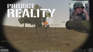 Project Reality: Блек Голд БРДМ, Кокан оборона кеша с ПКМ-ом, Джабал TOW-ка, Мутрах РПГ7 по LAV-ке