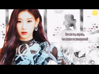[FSG FOX] ITZY - YOU MAKE ME |рус.саб|