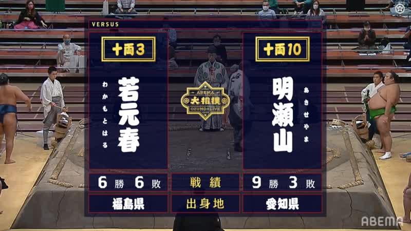 Wakamotoharu vs Akiseyama - Aki 2020, Juryo - Day 13