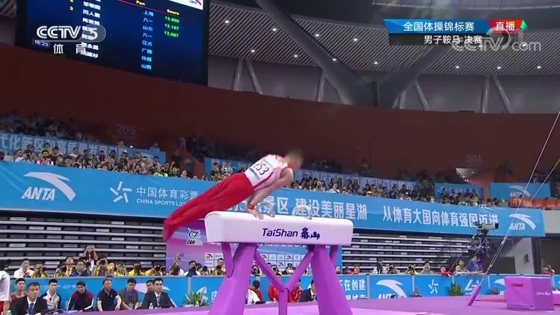 Xiao Ruoteng PH EF 2019 Chinese Nationals