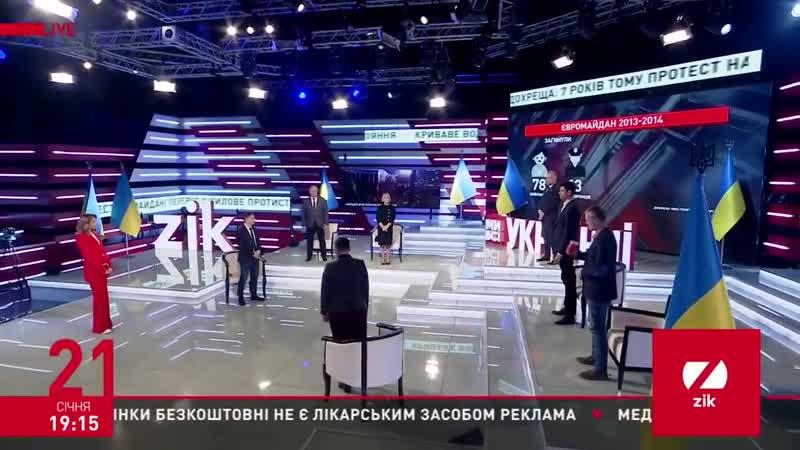 Анна Герман призвала почтить память погибших на Донбассе с обеих сторон