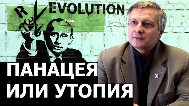 Является ли эволюционный путь единственным Валерий Пякин