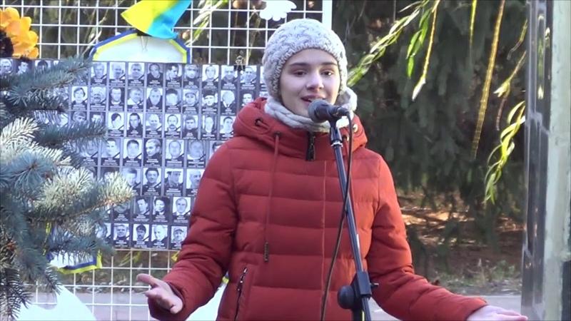 Яна Вюненко - Я українка (вірш), Білокуракине, 21.11.2019