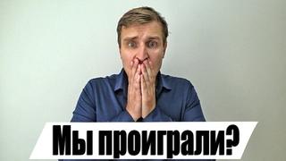 Байден встретился с Тихановской.Это победа оппозиции?