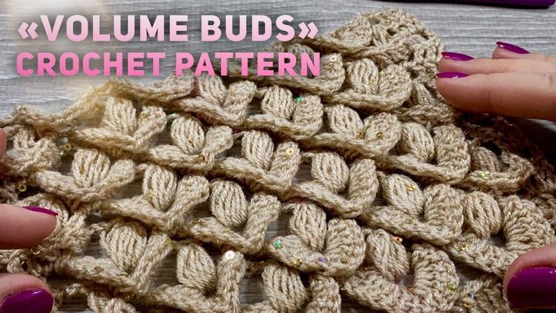 Узор крючком объемный 3D Volume Buds 3d Crochet Pattern