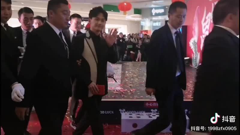 20200118 Новый год с Чоу Тай Фук Цзи Ли Чжэн Фаньсин фанклип