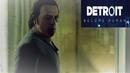 ЧОКНУТЫЙ ПАПАША ► Detroit Become Human Прохождение1