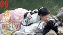 电视剧 兰陵王妃 06 Princess of Lanling King Eng Sub 张含韵 彭冠英 陈奕 古装爱情 Romance Official 1080P