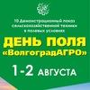 «Волгоград АГРО»