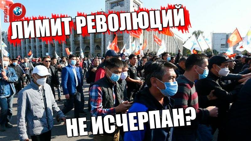 Киргизия кто станет арбитром в конфликте Севера и Юга