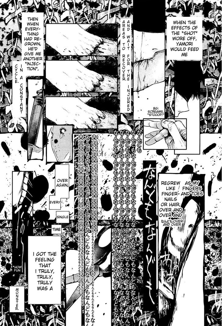 Tokyo Ghoul, Vol.7 Chapter 61 Glimmer, image #10