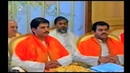 Maharishi's Vedic Pundits selection from the 4 Vedas 15 min