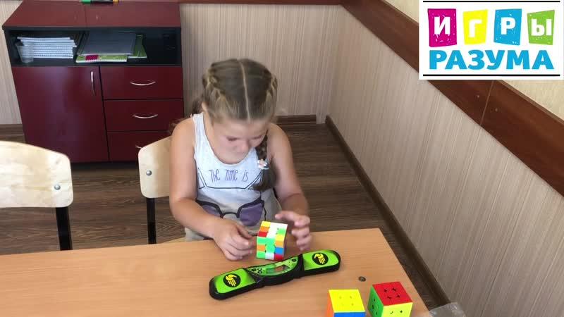 Стефания 6 лет Спидкубинг Детский центр ИГРЫ РАЗУМА г Симферополь