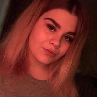 Кристина Булыкина