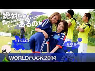 Caribbeancom 061914-624 Aya Kisaki HIKARI Soccer World Fuck 2014 Uncensored Japanese JAV Black Orgy All Sex Blowjob Creampie
