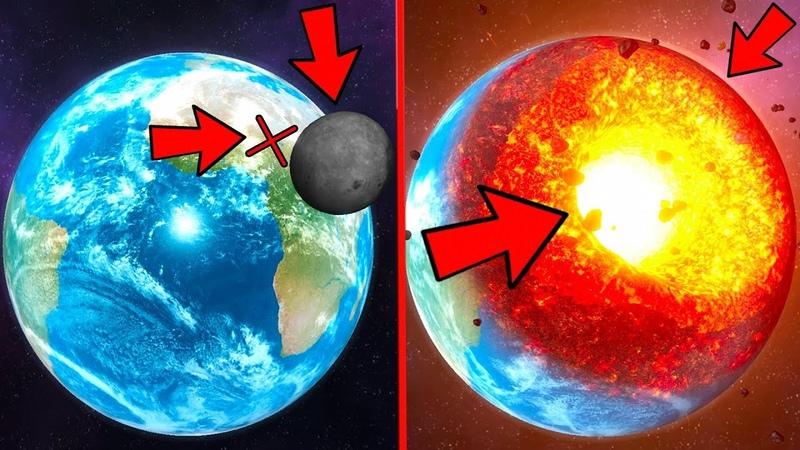 ЧТО ЕСЛИ ЛУНА УПАДЕТ НА ПЛАНЕТУ ЗЕМЛЯ СИМУЛЯТОР УНИЧТОЖЕНИЯ ПЛАНЕТ игра Solar Smash