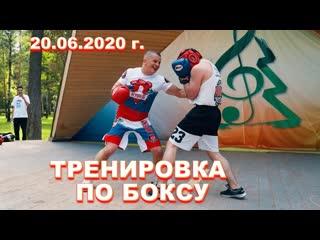 """Открытая тренировка СПК """"ЯРОПОЛК"""" по боксу, г. Красногорск,  г."""